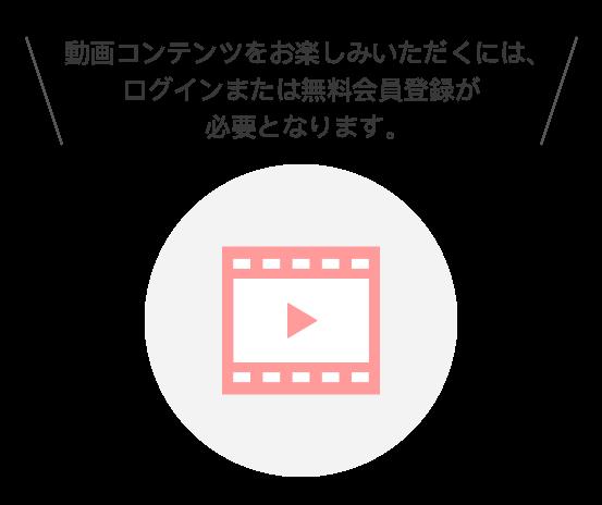 Fc 動画 無料
